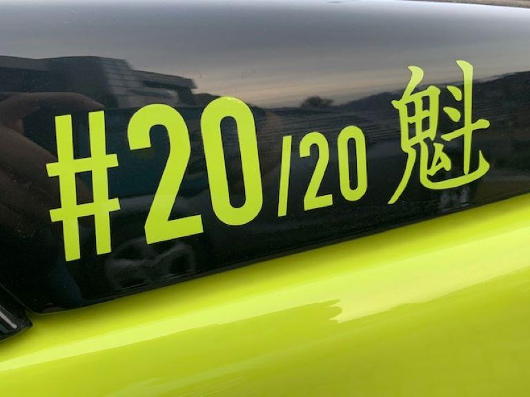 Suzuki Jimny 1.5 102cv 4WD Top Limited Edition Sakigake (4)